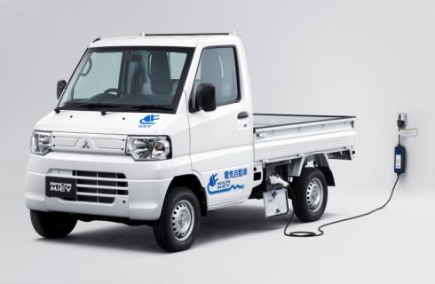 三菱自動車の軽トラックEV「MINICAB-MiEV TRUCK」