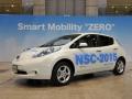 日産自動車の「NSC-2015」
