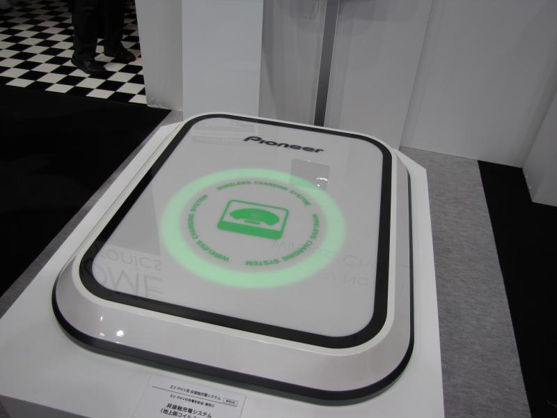 CEATEC 2012:人の接近や金属異物を検知して安全確保、パイオニアのEV用非接触充電システム