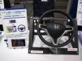 ミツミ電機の「自己発電型車載用無線スイッチ」