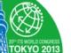 地域ITS情報センターなど日本の先進事例を発信、2013年東京開催のITS世界会議