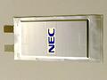 NECが「5V級」リチウム電池を開発、容量が30%増
