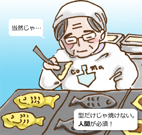yk_kyanagata03_00.jpg