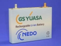 GSユアサのPHEV用リチウムイオン電池