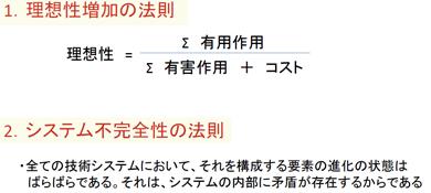 yk_trizip02_03.jpg