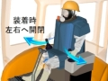 三菱重工業と大林組が開発した「放射線シールドシート」