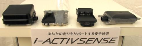 「i-ACTIVSENSE」で使用するセンサーデバイス