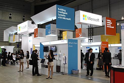 日本マイクロソフト・ブース全景