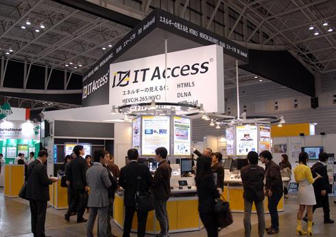 「ET2012」アイティアクセス・ブースの外観
