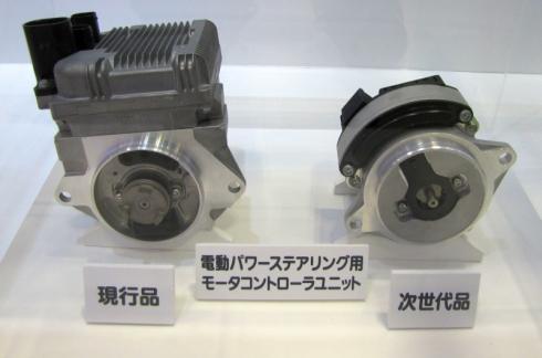 EPS用モーターの現行品(左)と次世代品の比較