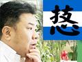 yk_singitai_ito2_2.jpg