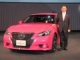 新型「クラウン」はハイブリッドでダウンサイジング、JC08モード燃費は23.2km/l