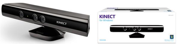 Kinect for Windows センサー(センサーの写真とパッケージ)