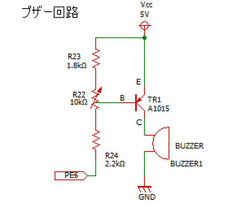 ブザーの回路図