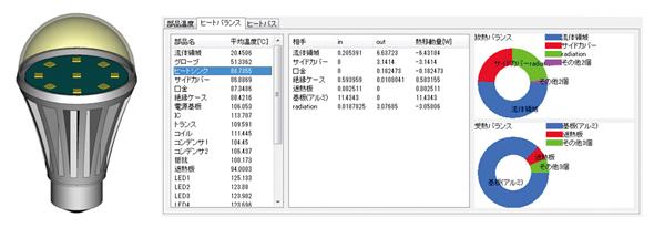 yk_cradle12_01.jpg
