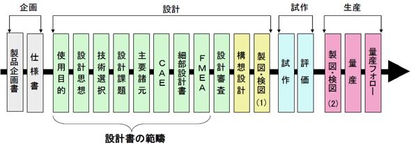 yk_jinbanban8_01.jpg