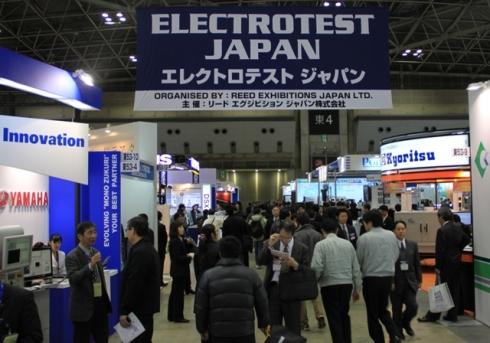 図1 初日から多くの来場者で熱気に包まれた「ネプコン ジャパン 2013」の会場