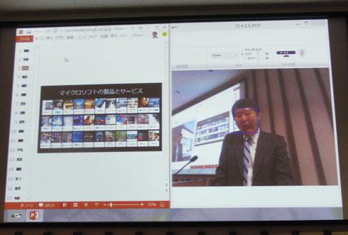 重度障害者向け活動支援ソリューション「OAK - Observation and Access with Kinect -」