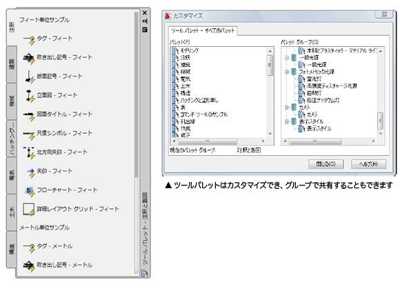 yk_autodeskai5_03.jpg