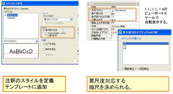 yk_autodeskai5_04.jpg