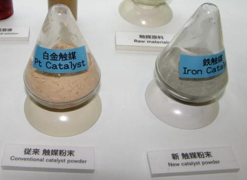 日産自動車が新たに開発した鉄化合物を用いた触媒粉末