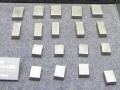 東芝の「高鉄濃度サマリウム・コバルト磁石」