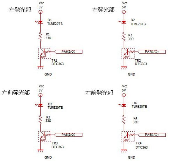 センサー発光部の回路図