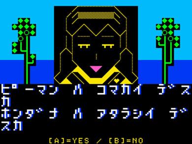 「GAME6」はこんな感じでした