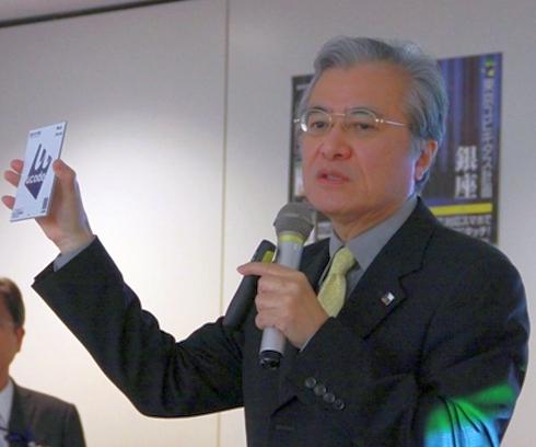 実証実験について説明する坂村健氏