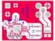 第16回 CAD/CAM業界標準フォーマット