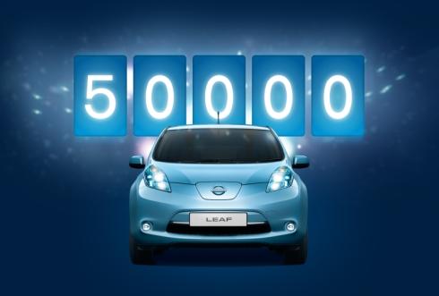 日産自動車のEV「リーフ」が累計販売台数で5万台を達成