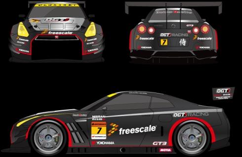 OGT! Bonds Racingがレースに用いる「NISSAN GT-R NISMO GT3」