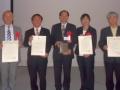 SICE制御部門パイオニア技術賞を受賞するJMAABのメンバー