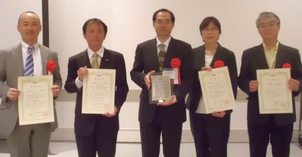 SICE制御部門パイオニア技術賞の授賞式