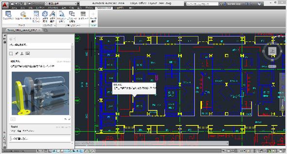 autodesk1303_a2.jpg