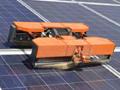 ソーラーパネル清掃ロボット