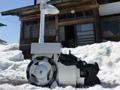 遠隔操作除雪ロボット