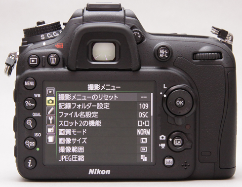 ニコンのデジタル一眼レフカメラ「D7100」