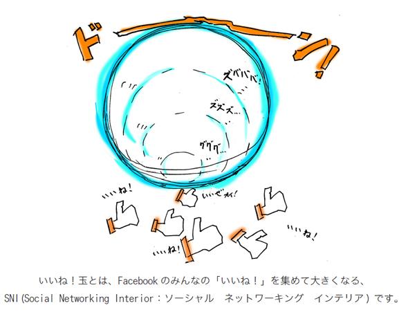 yk_obaka2013_02.jpg