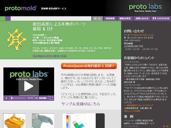 yk_proto06_02.jpg