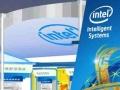 「ESEC2013」のインテルブース外観