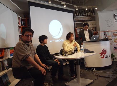 映画監督の樋口真嗣氏、イラストレーターの安倍吉俊氏、哲学者・思想家の東浩紀氏