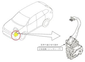 sp_130423mitsubishimotor_02.jpg
