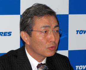 東洋ゴム工業の信木明氏