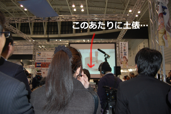 yk_komakyokai_02.jpg