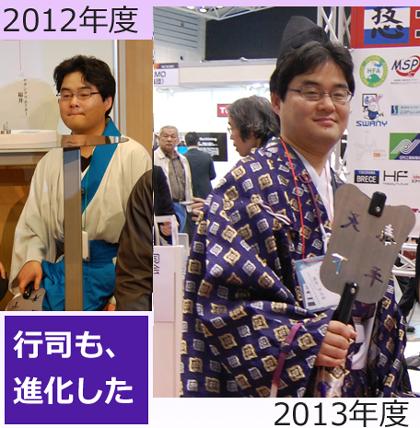 yk_komakyokai_06.jpg