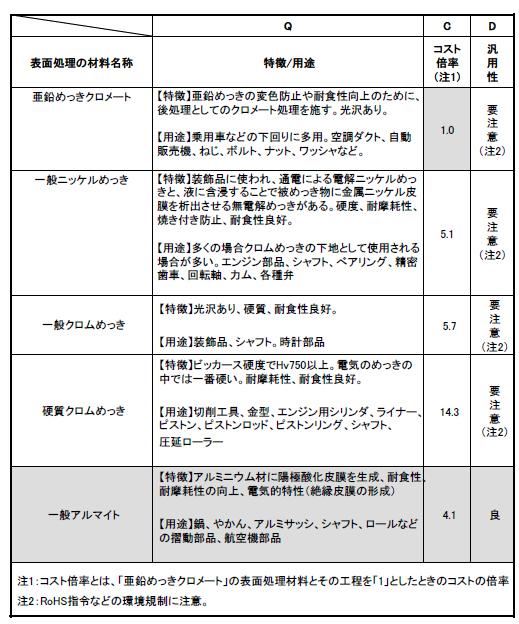 yk_jinbanban11_h1.jpg