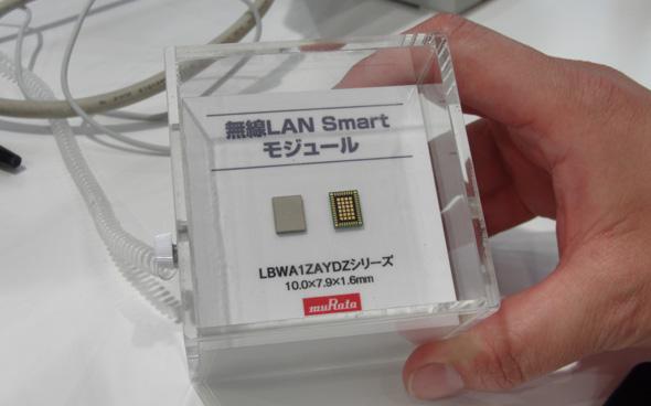 村田製作所製の「無線LAN Smartモジュール(LBWA1ZAYDZシリーズ)」