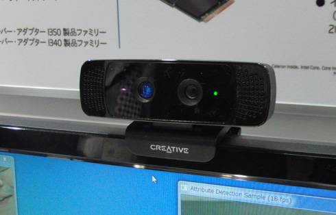 米Creative Technologyの「Creative Interactive Gesture Camera Developer Kit」