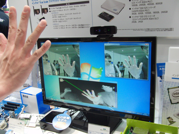 「Intel Perceptual Computing SDK 2013」